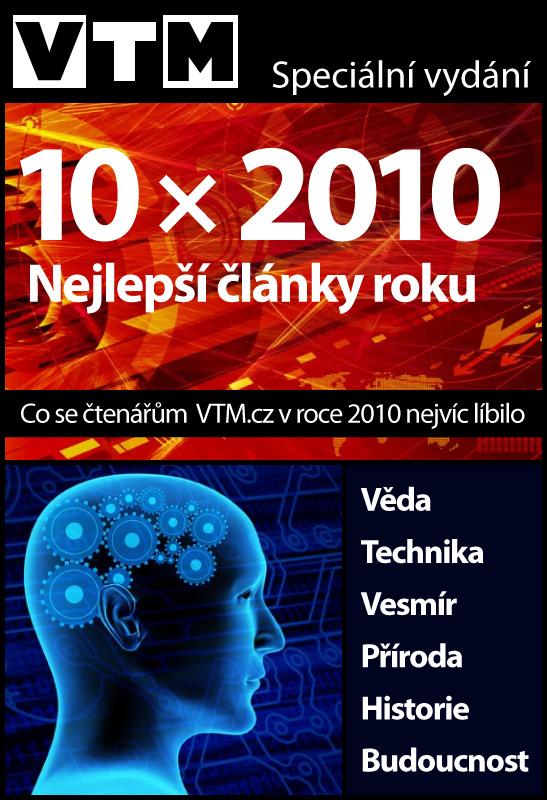 Časopis VTM.cz se rozhodl publikovat zajímavé články ze svého webu i pro Amazon Kindle 3