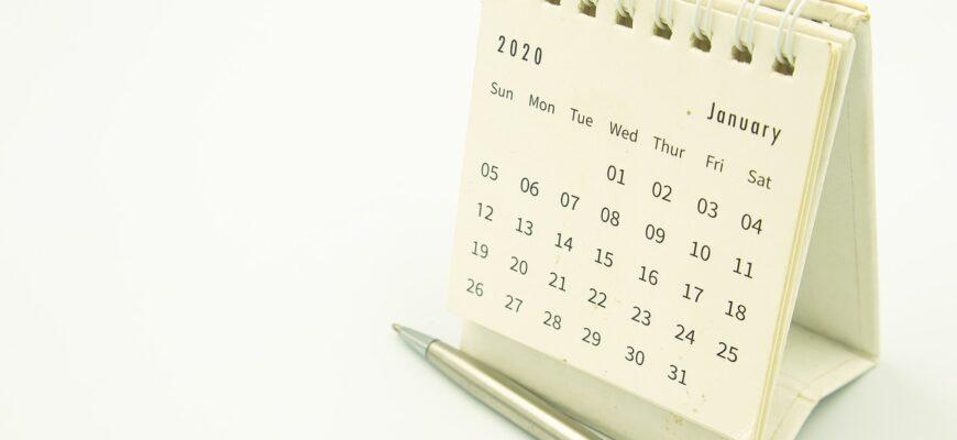 Calendar Clip Date Desk Event  - ArtDio2020 / Pixabay